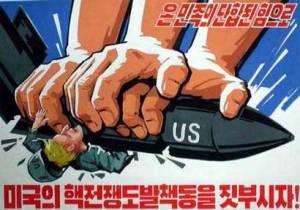 crushingamericanorth korea