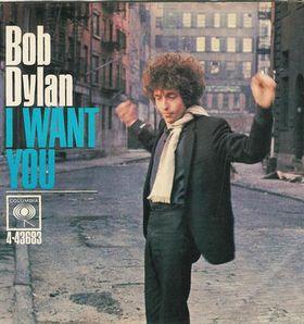 Dylaniawantyou