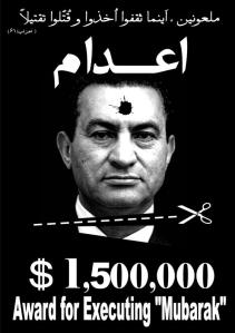 Mubarackwanted